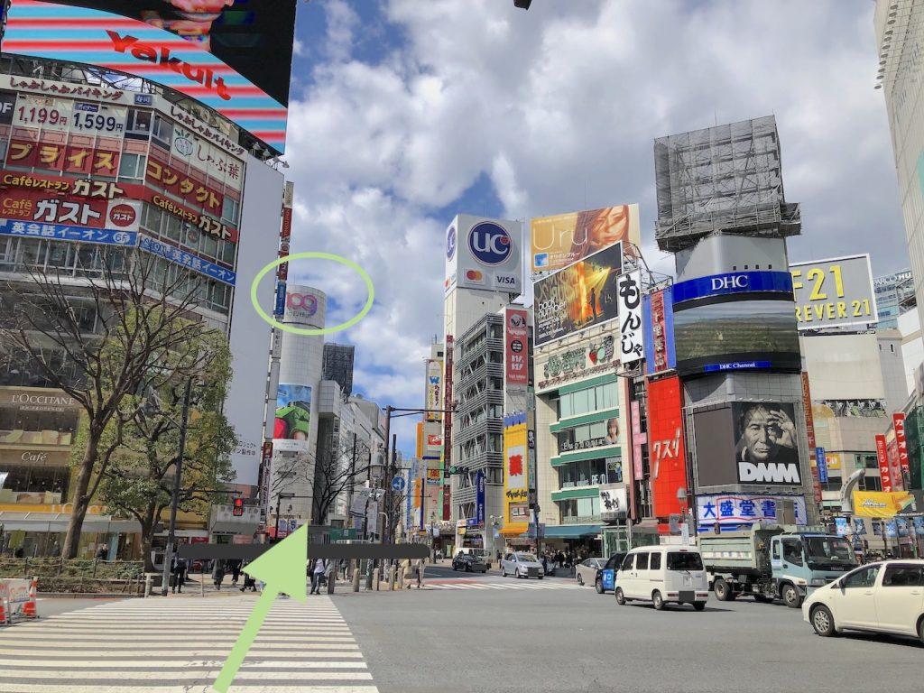Bunkamuraオーチャードホールのアクセス画像4