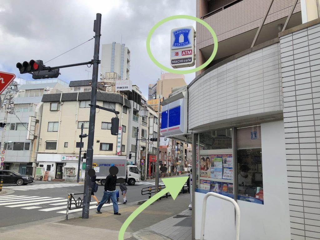 Bunkamuraオーチャードホールのアクセス画像11