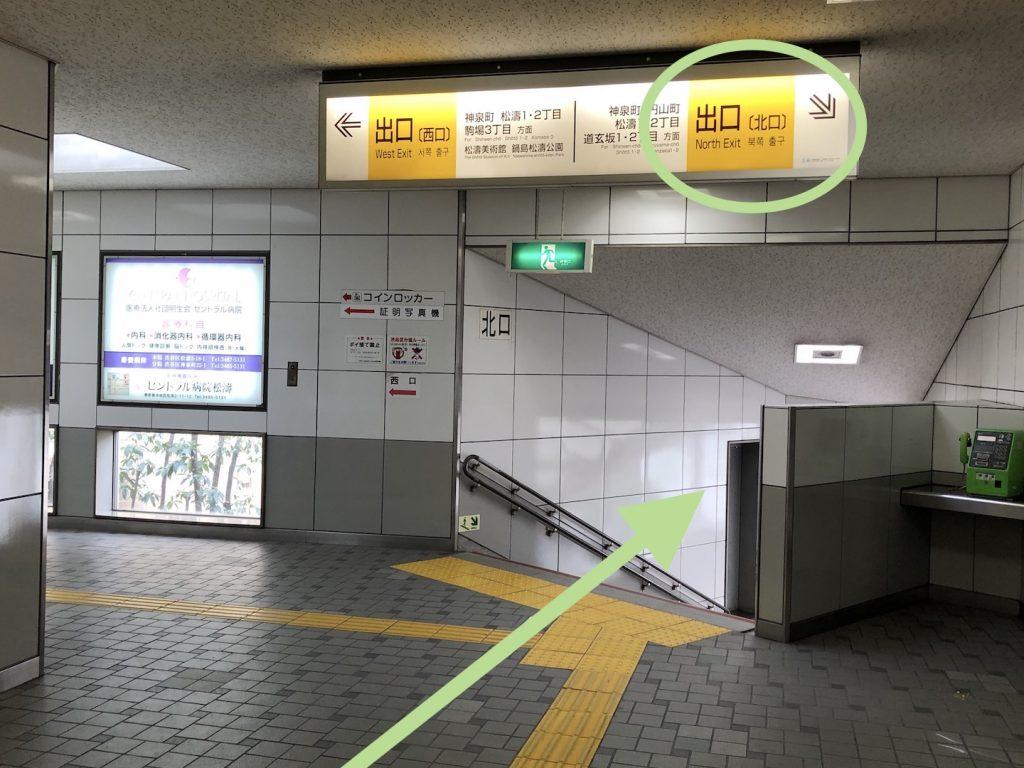 Bunkamuraオーチャードホールのアクセス画像9