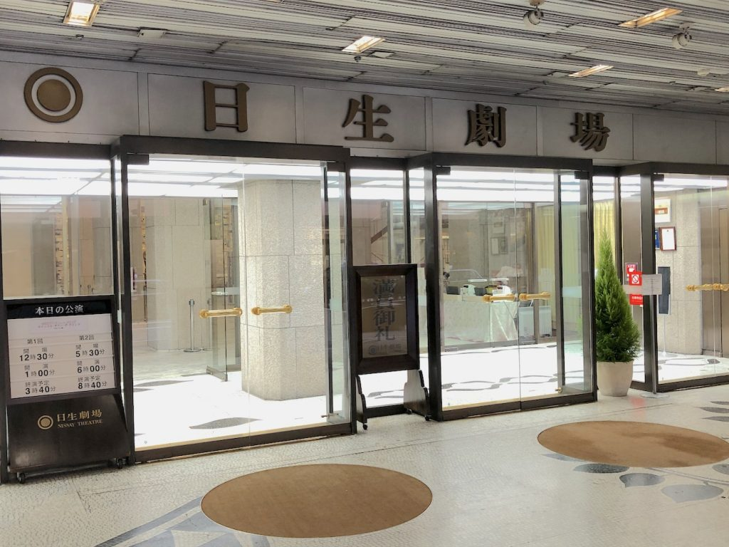 日生劇場へのアクセス画像1