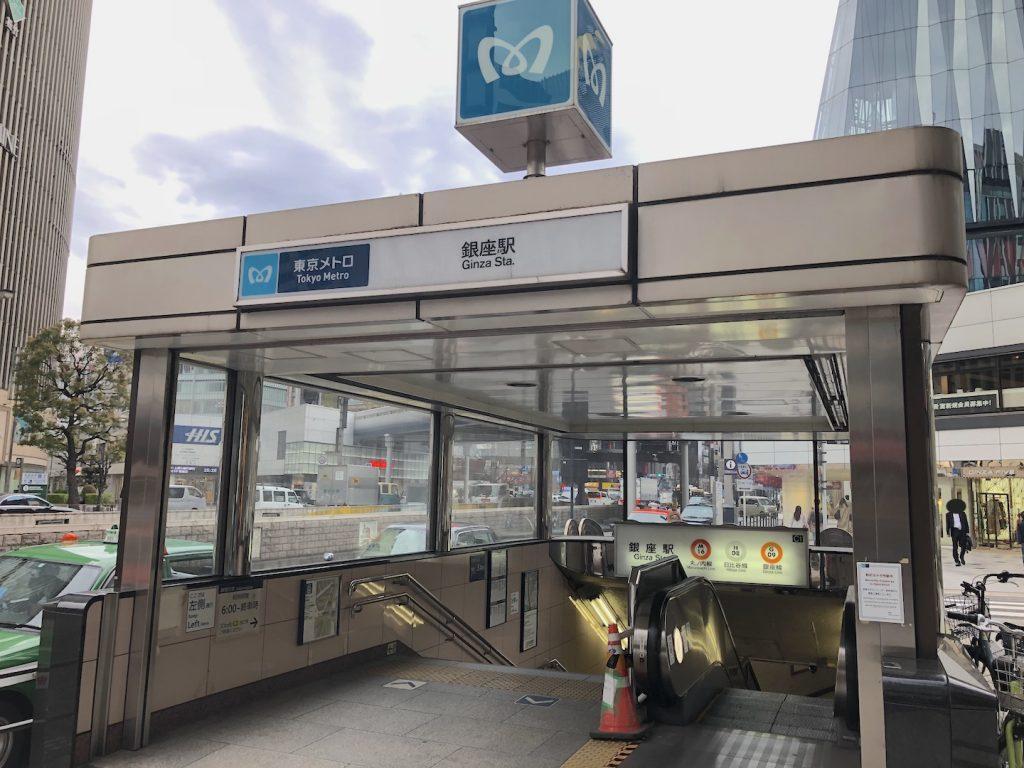 日生劇場へのアクセス画像13