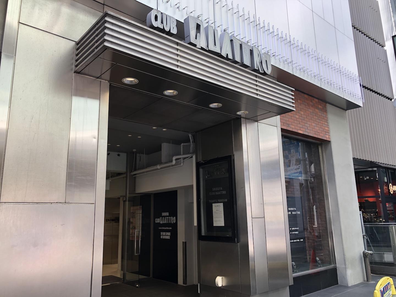 渋谷クラブクアトロ(SHIBUYA CLUB QUATTRO)へのアクセスを最寄り駅別にご紹介【画像付き!】