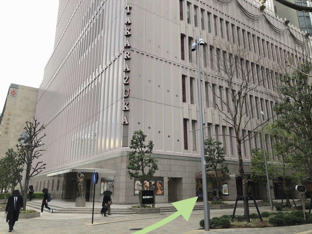 東京宝塚劇場の画像6