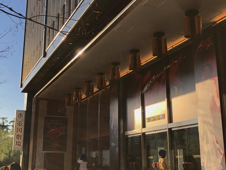 帝国劇場へのアクセスを最寄り駅別にご紹介【画像付き!】