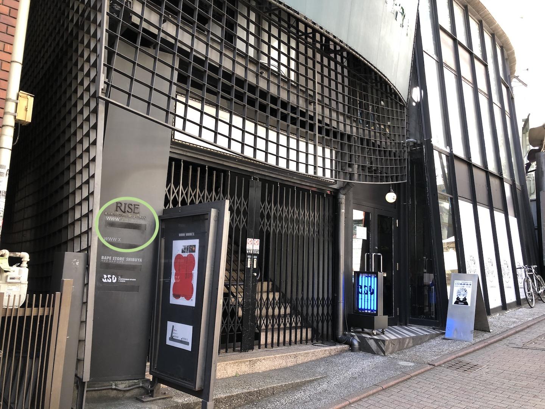渋谷WWW/WWWXへの アクセスを最寄り駅別にご紹介【画像付き!】