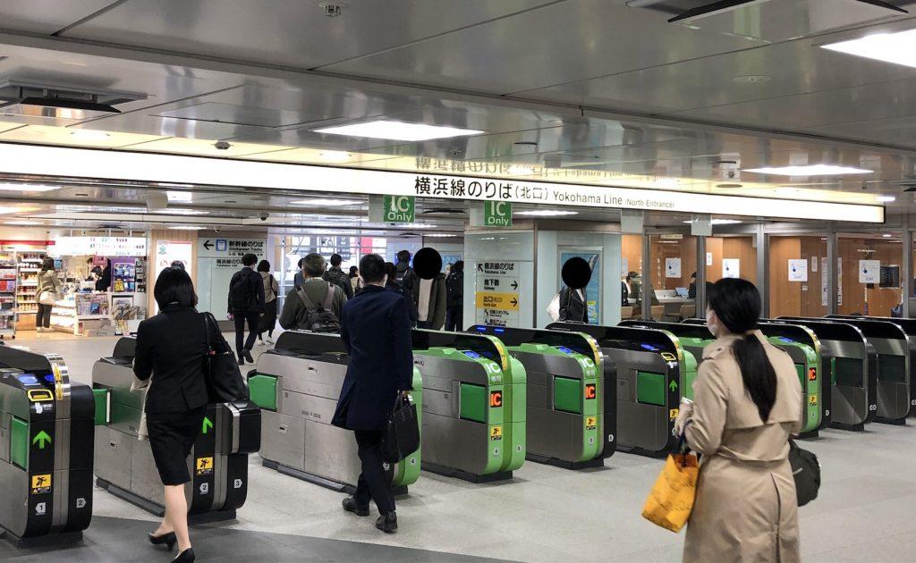 横浜アリーナへのアクセス画像2