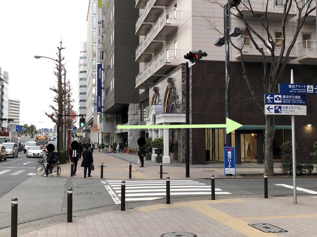横浜アリーナへのアクセス画像11