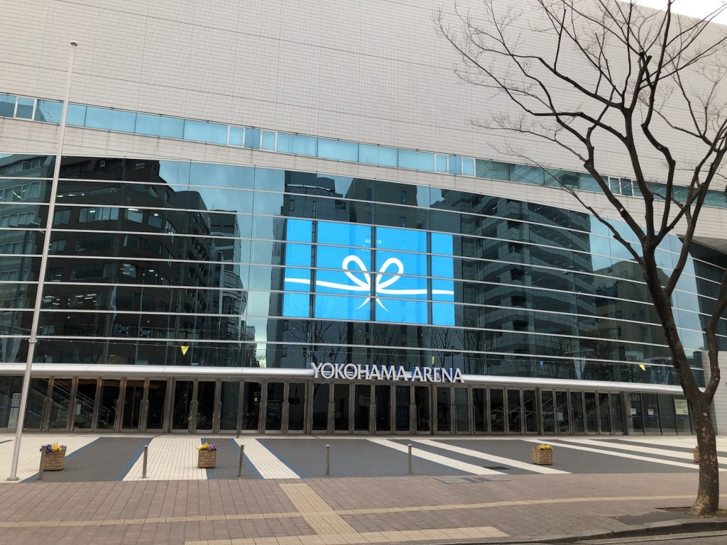 横浜アリーナへのアクセス画像