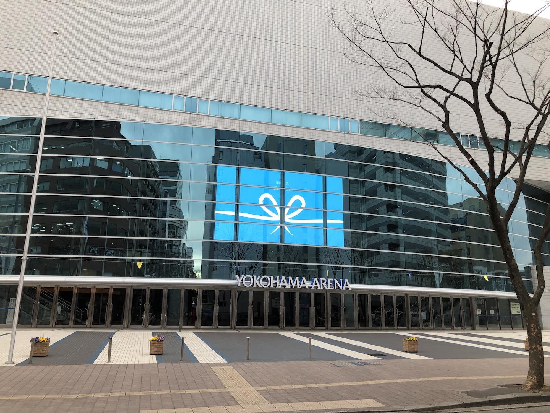 横浜アリーナへのアクセスを最寄り駅別にご紹介【画像付き!】