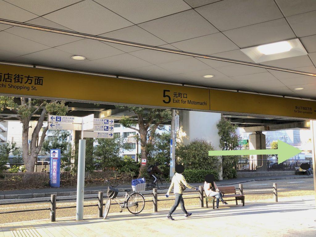 横浜ベイホールのアクセス画像3