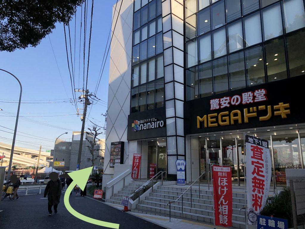 横浜ベイホールのアクセス画像4