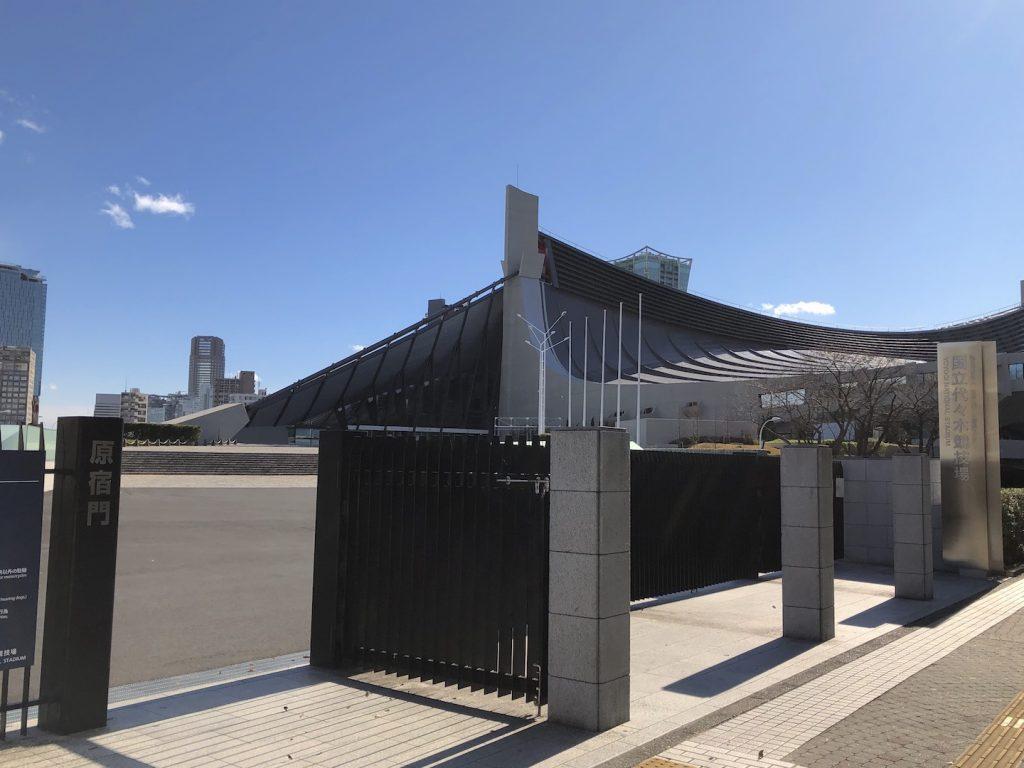 代々木第一・第二体育館のアクセス画像0
