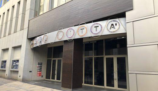 CLUB CITTA'(クラブチッタ)へのアクセスを最寄り駅別にご紹介【画像付き!】