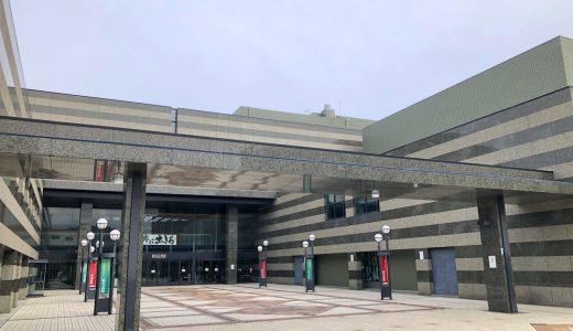 鎌倉芸術館へのアクセスを最寄り駅別にご紹介【画像付き!】