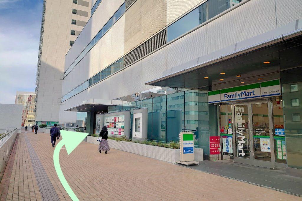 大宮ソニックシティのアクセス画像11