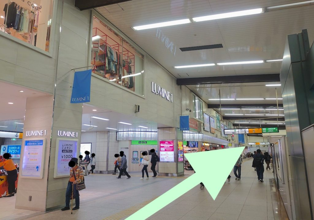 大宮ソニックシティのアクセス画像15