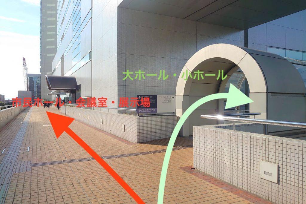 大宮ソニックシティのアクセス画像7