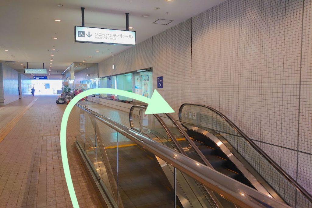 大宮ソニックシティのアクセス画像9