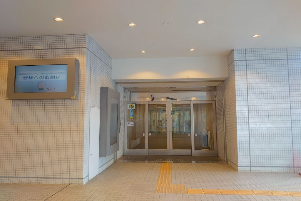 大宮ソニックシティのアクセス画像10