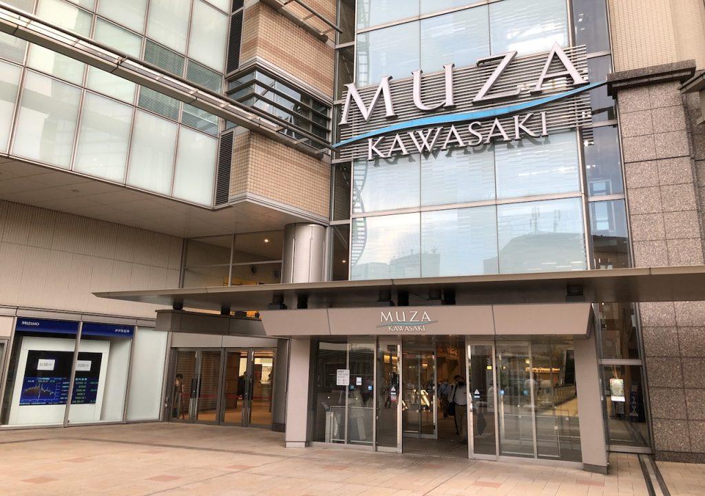 ミューザ川崎のアクセス画像