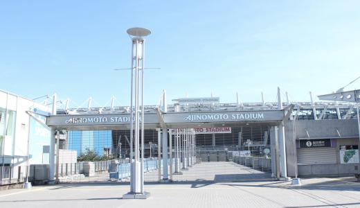 味の素スタジアムへのアクセスを最寄り駅別にご紹介【画像付き!】