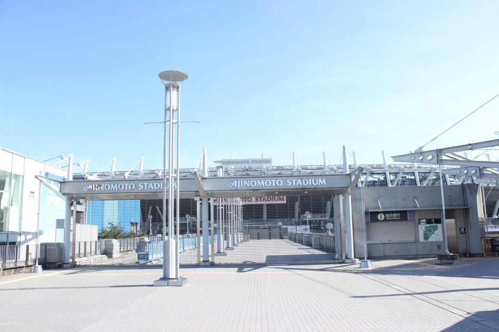東京スタジアム(味の素スタジアム)のアクセス画像11