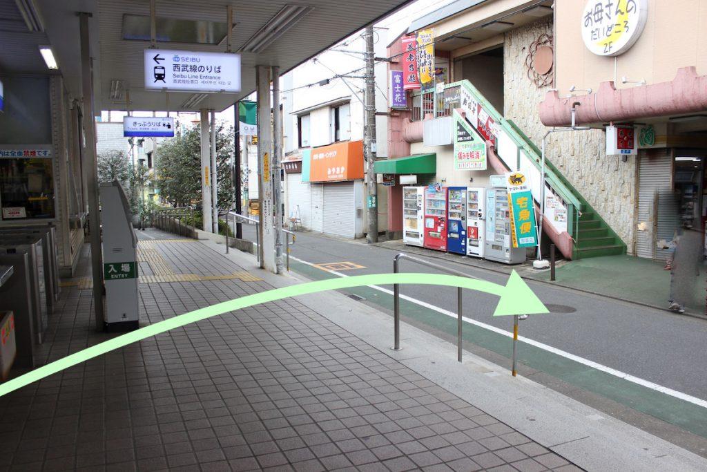東京スタジアム(味の素スタジアム)のアクセス画像16