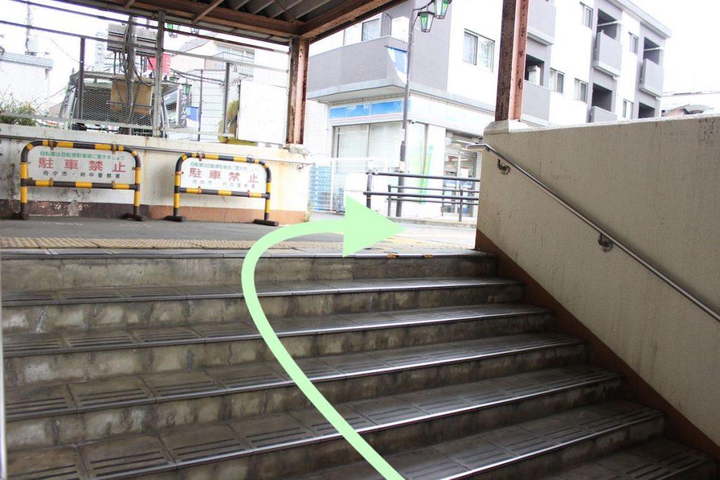 東京スタジアム(味の素スタジアム)のアクセス画像15