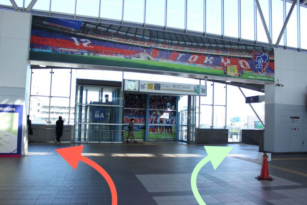 東京スタジアム(味の素スタジアム)のアクセス画像4