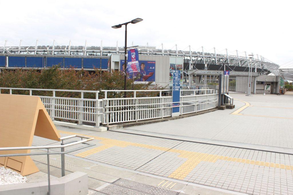 東京スタジアム(味の素スタジアム)のアクセス画像1