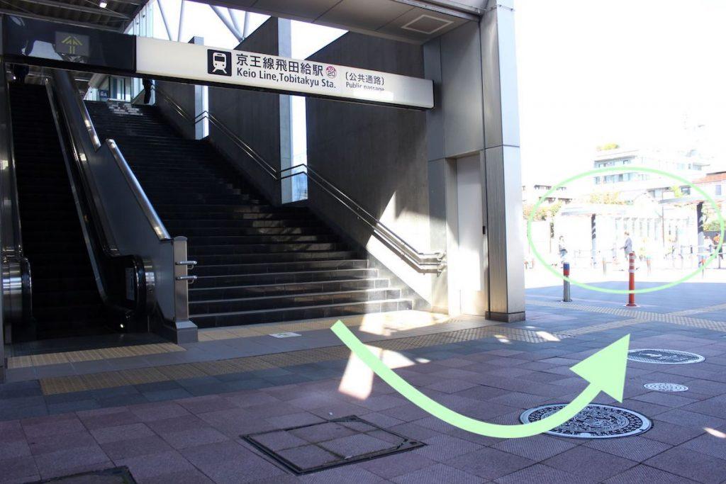 東京スタジアム(味の素スタジアム)のアクセス画像5