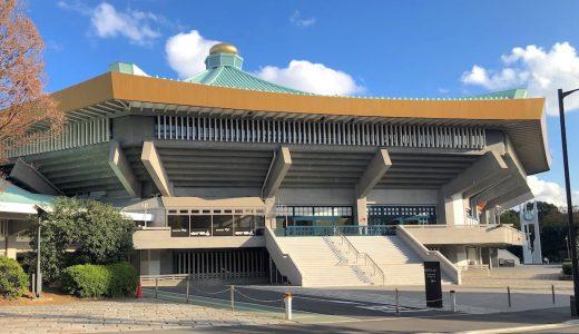 日本武道館へのアクセスを最寄り駅別にご紹介【画像付き!】