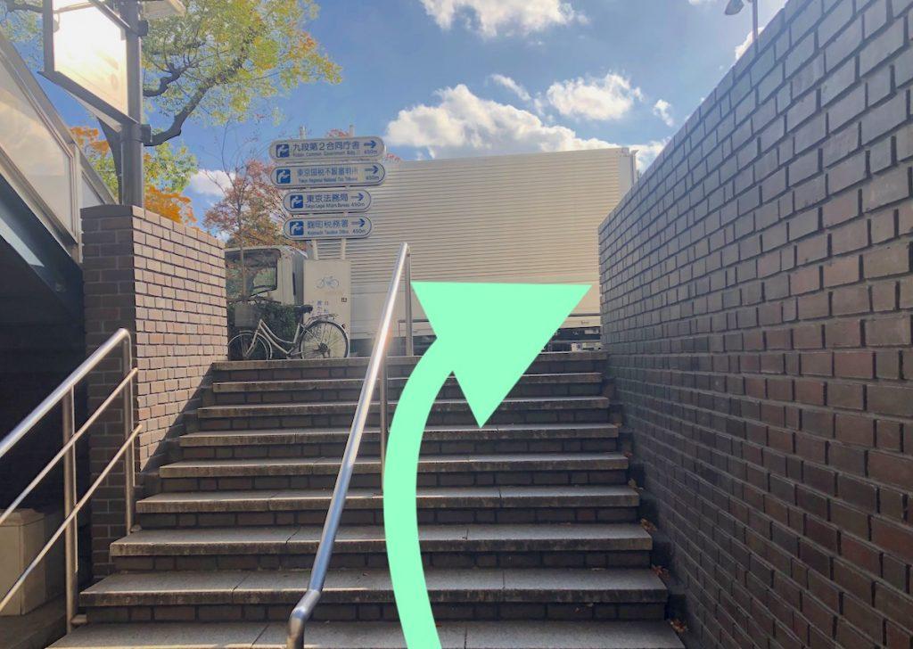 日本武道館のアクセス画像16