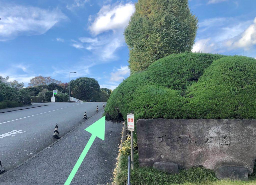 日本武道館のアクセス画像22