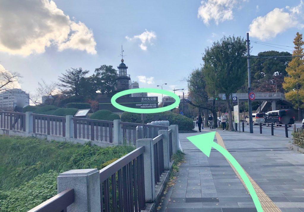 日本武道館のアクセス画像7