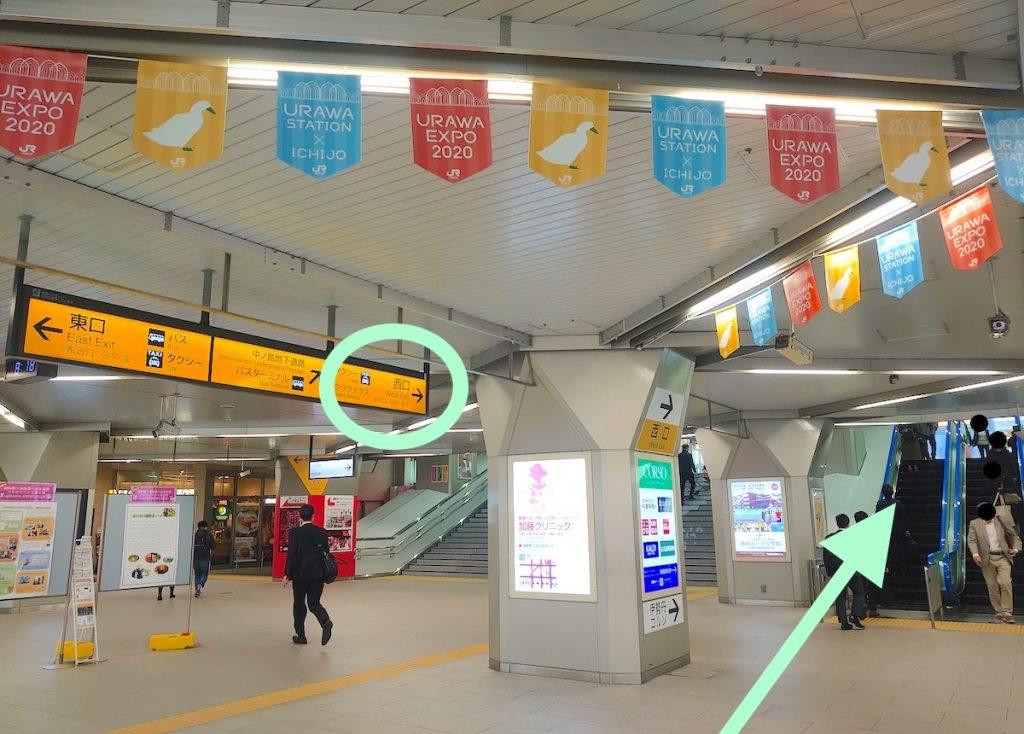 さいたま市文化センターのアクセス画像15
