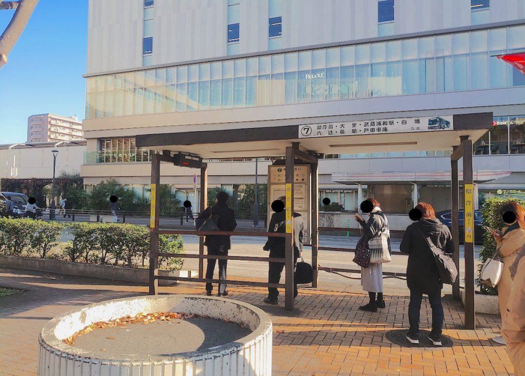 さいたま市文化センターのアクセス画像20