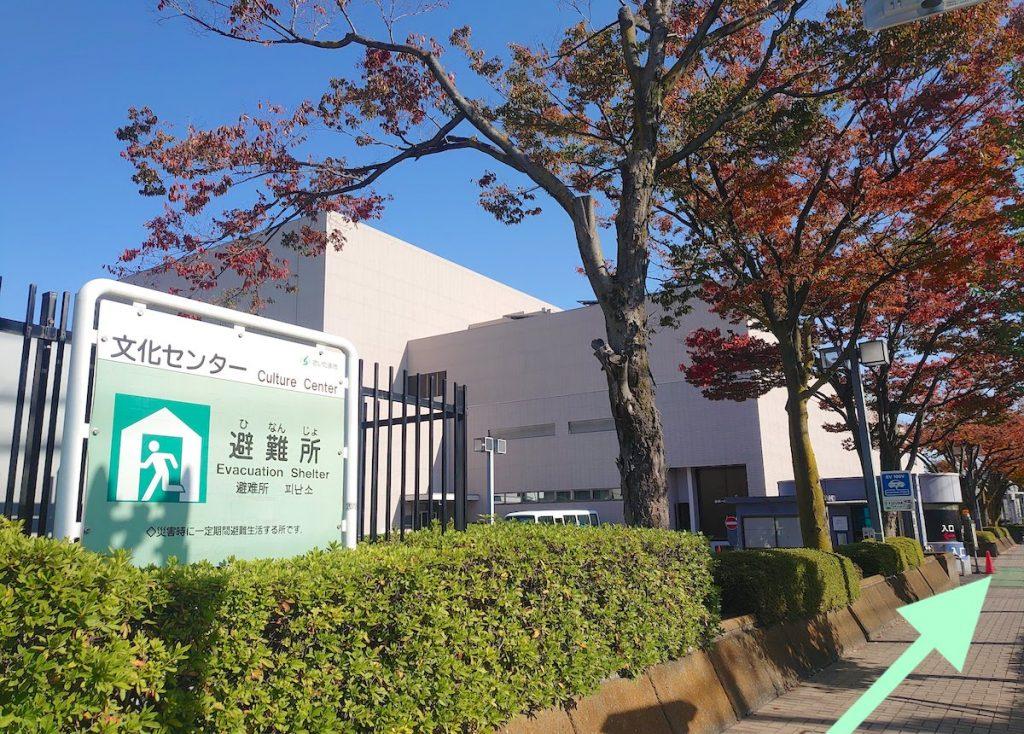 さいたま市文化センターのアクセス画像28
