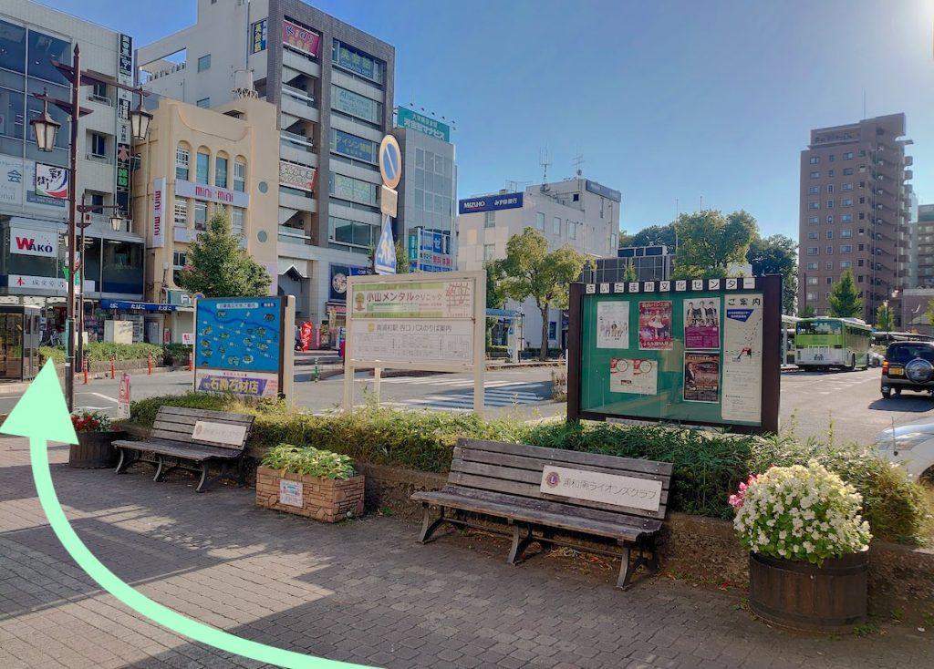 さいたま市文化センターのアクセス画像5