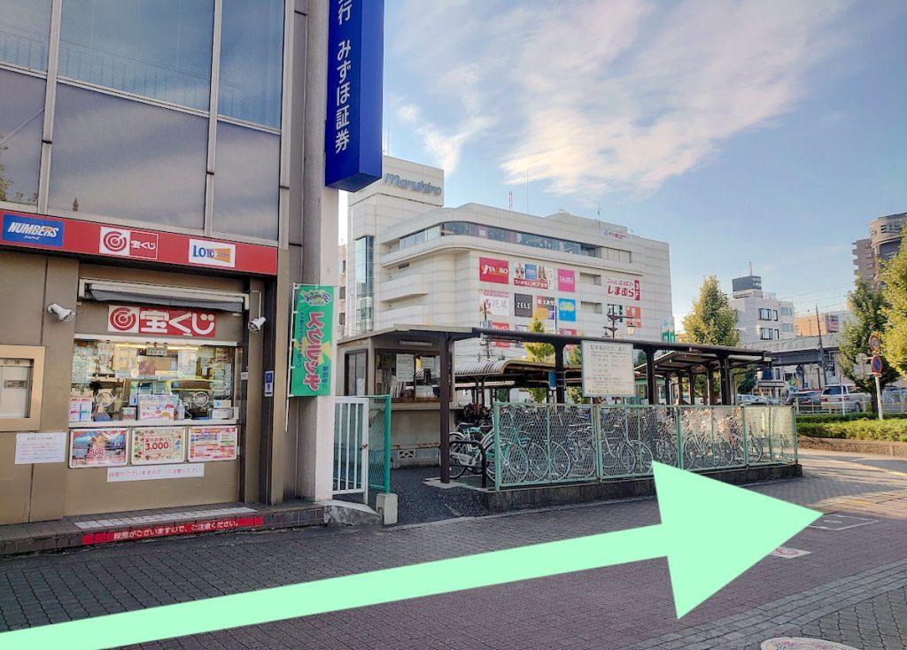 さいたま市文化センターのアクセス画像7