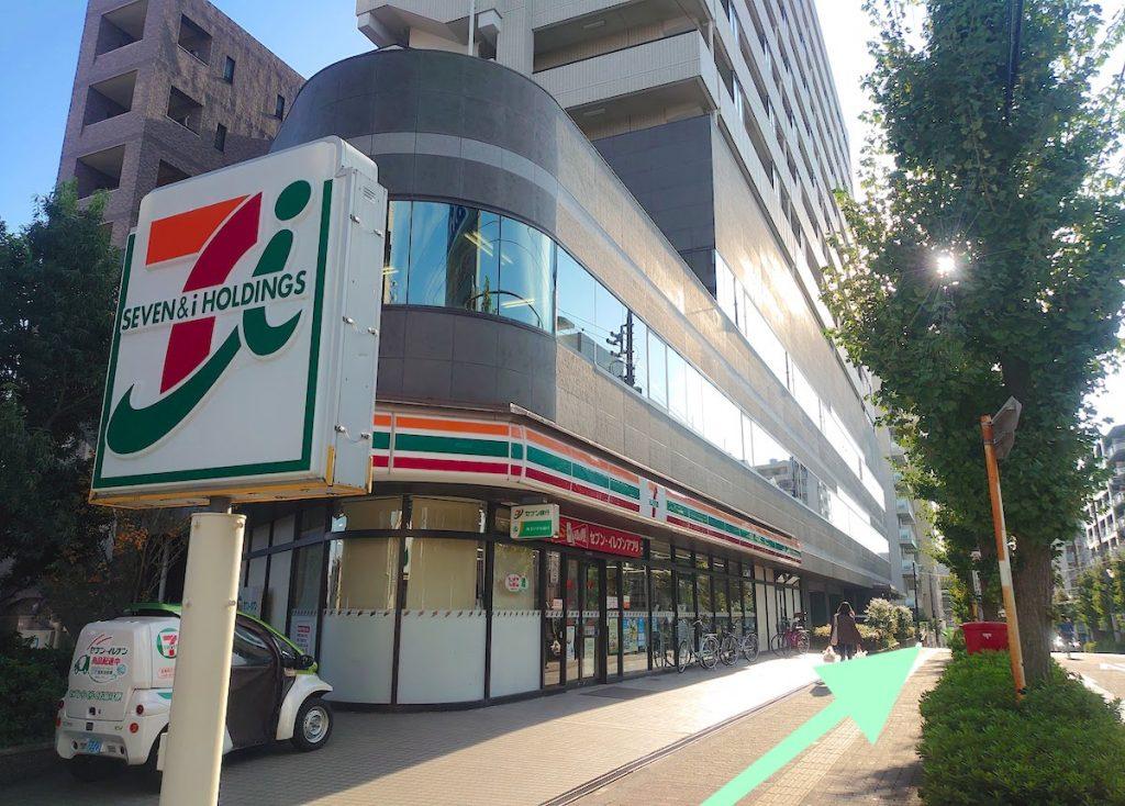 さいたま市文化センターのアクセス画像9