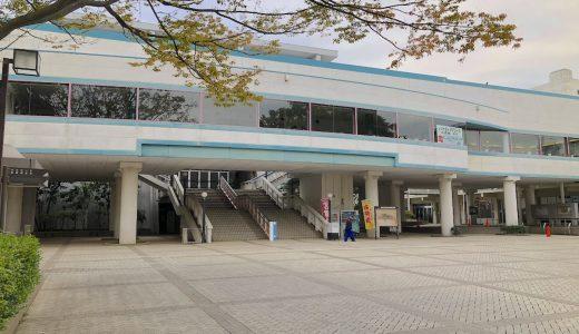藤沢市民会館へのアクセスを最寄り駅別にご紹介【画像付き!】