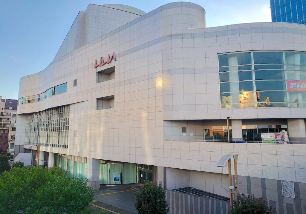 川口総合文化センター・リリアのアクセス画像1