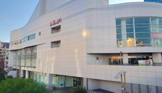 川口総合文化センター・リリアへのアクセスを最寄り駅別にご紹介【画像付き!】