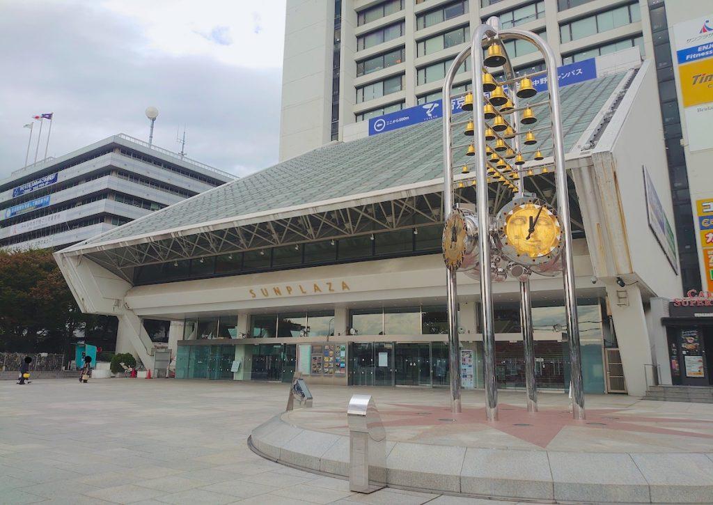 中野サンプラザのアクセス画像