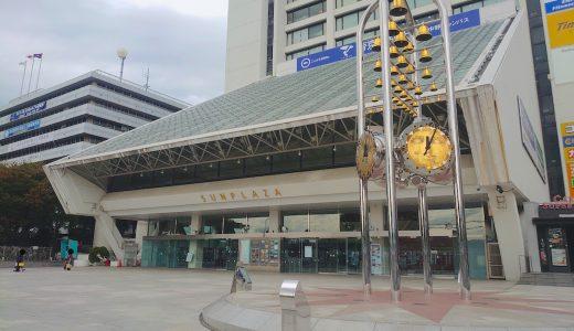 中野サンプラザへのアクセスを最寄り駅別にご紹介【画像付き!】