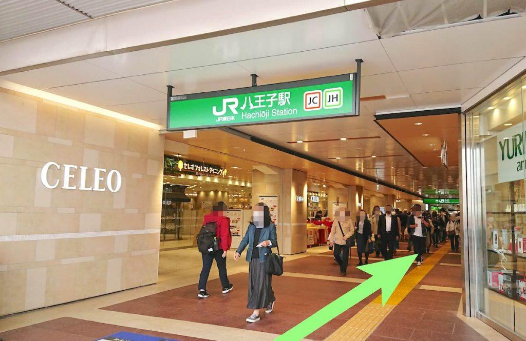 オリンパスホール(八王子市民会館)のアクセス画像13