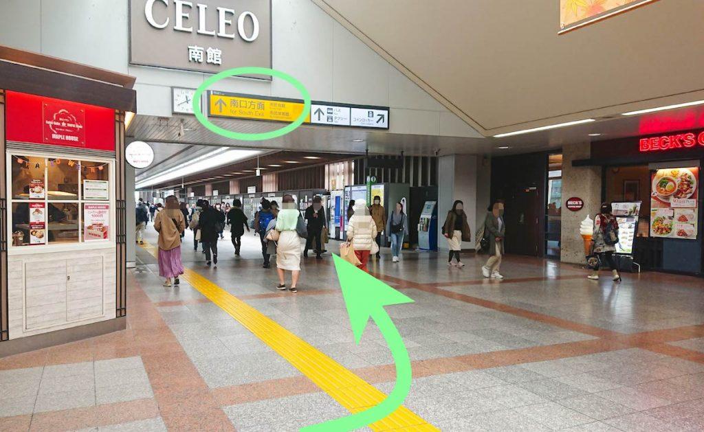 オリンパスホール(八王子市民会館)のアクセス画像3