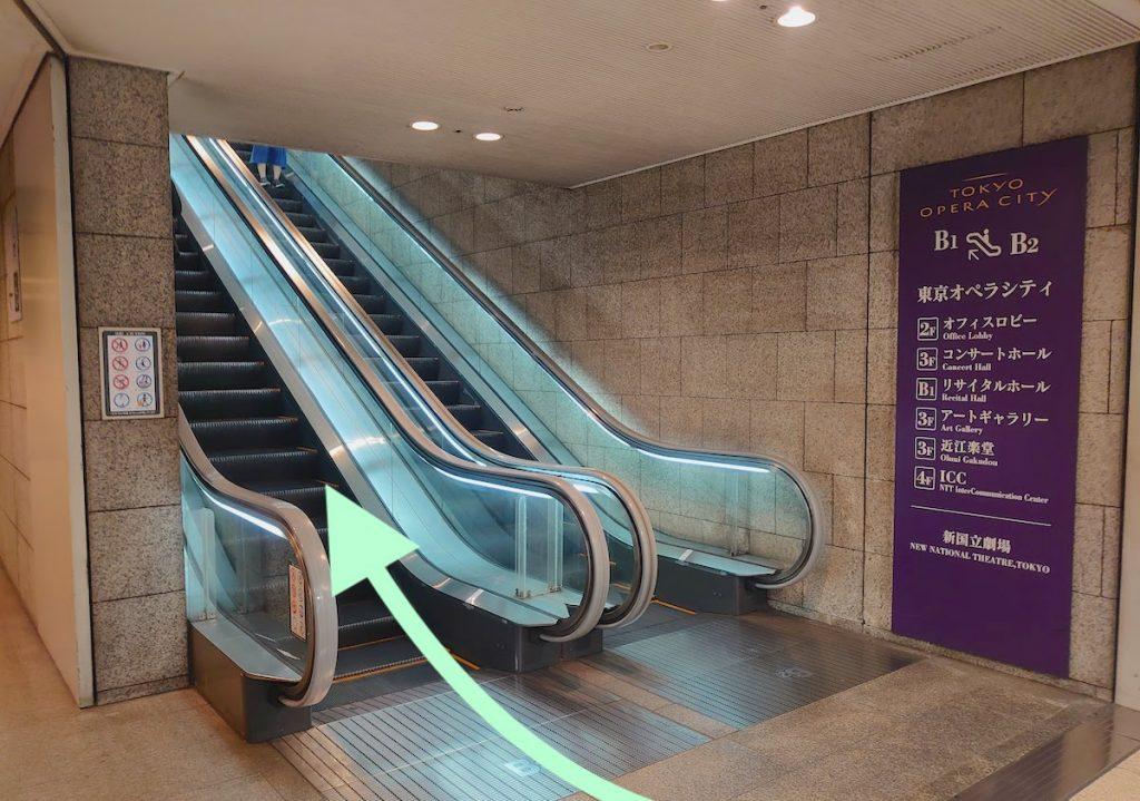 東京オペラシティのアクセス画像4