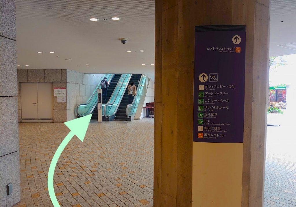 東京オペラシティのアクセス画像5